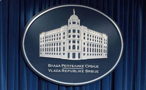 Резултат слика за влада републике србије